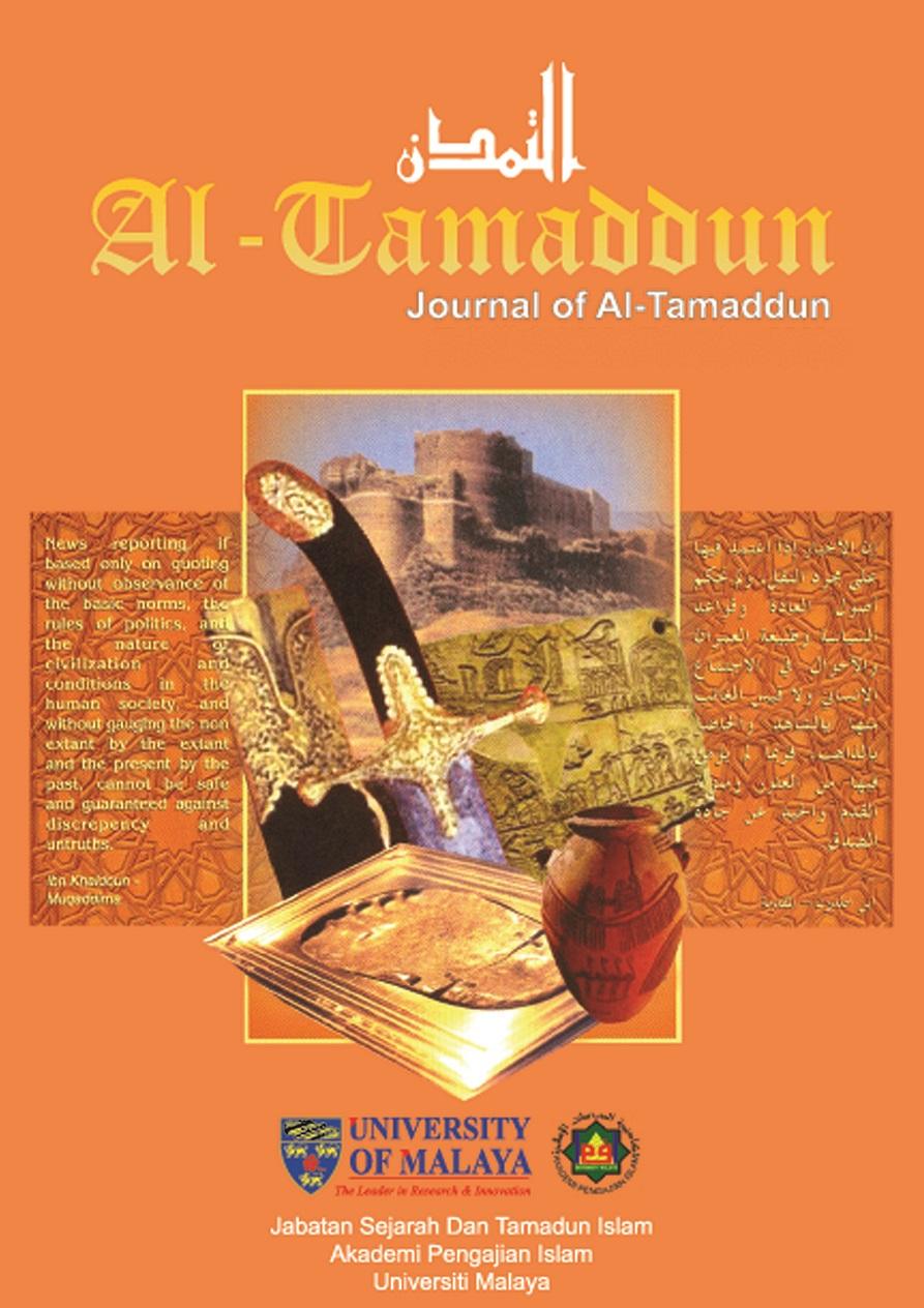 Journal of Al-Tamaddun